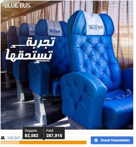 blue bus....